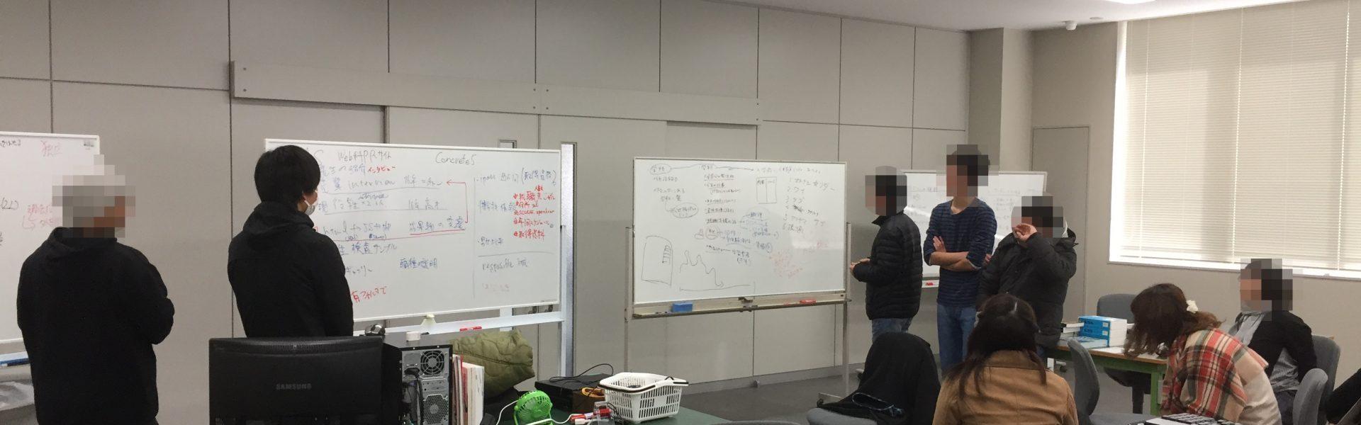 Webシステム開発科2班